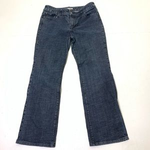 Chico's Jeans - Women's Size 10 Chicos 1.5 Ultimate Bootcut Jeans